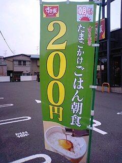 120520_0626~0001