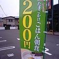 写真: 120520_0626~0001