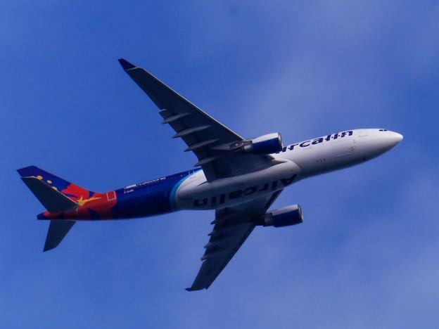 Aircalin A330-200 F-OJSE