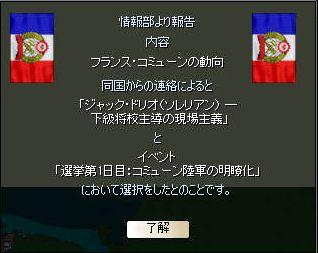 http://art13.photozou.jp/pub/29/3166029/photo/252307455_org.v1510645459.jpg