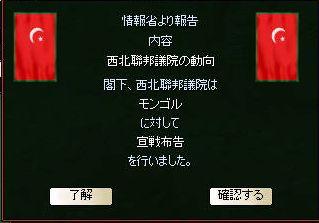 http://art13.photozou.jp/pub/29/3166029/photo/252307495_org.v1510645557.jpg