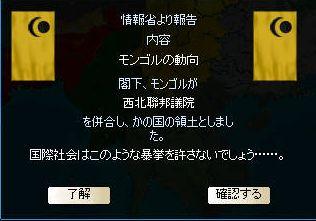 http://art13.photozou.jp/pub/29/3166029/photo/252307605_org.v1510645789.jpg