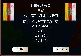 http://art13.photozou.jp/pub/29/3166029/photo/252307632_org.v1510645837.jpg