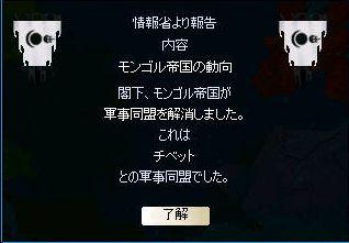 http://art13.photozou.jp/pub/29/3166029/photo/252307658_org.v1510645876.jpg
