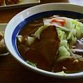 写真: 野菜味噌ラーメン  8番