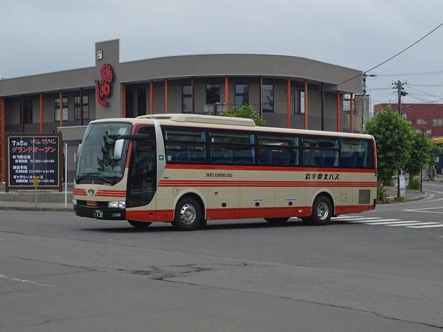盛岡200か137