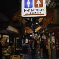 Photos: トイレはこの先