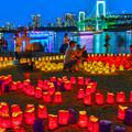 写真: 海の灯り祭り(HDR)