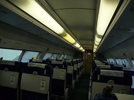 東海道線普通列車のグリーン車