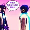 Photos: がくカイMMD漫画1