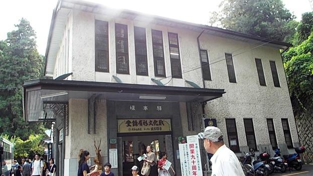 DSCF0067坂本駅