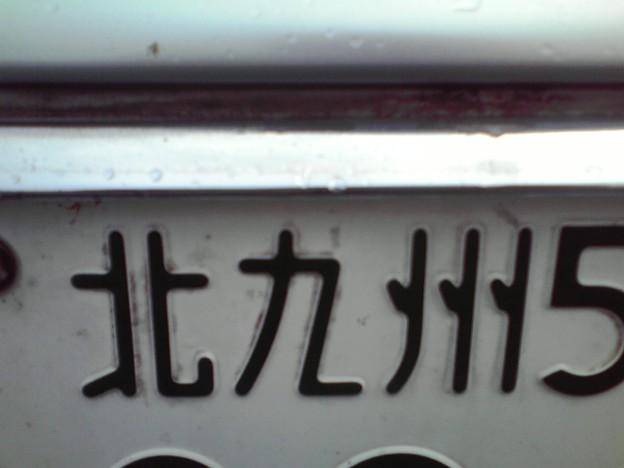 写真: 北九州だよ