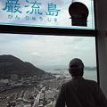 写真: 巌流島が見える