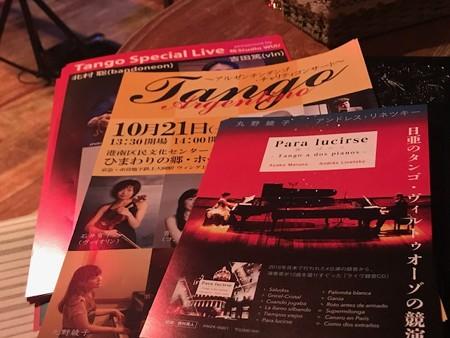 20171004 丸野ライブ4
