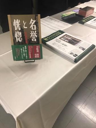 20171015 谷崎賞6