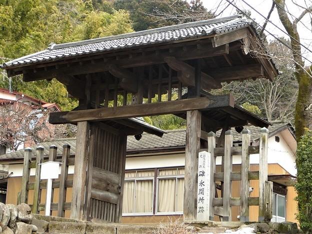 碓井関所(1616幕府により設置、明治2年まで)