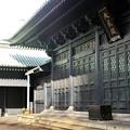 湯島聖堂 大成殿(孔子廟)