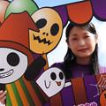 写真: Halloween Horror