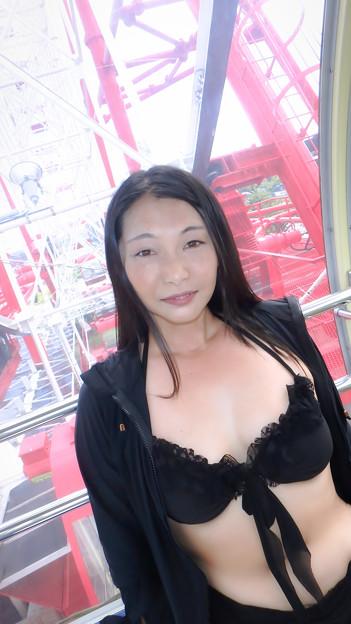 You in the Ferris wheel