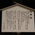 Photos: R0017690
