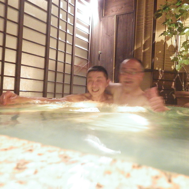 写真: 温泉の楽しみは・・・お風呂