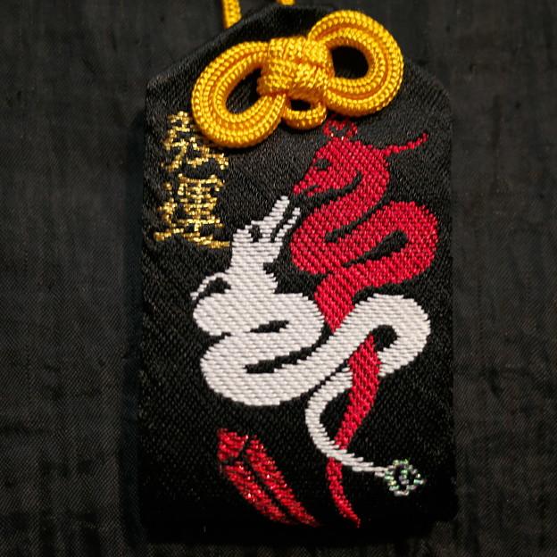 写真: 関八州総鎮護のお守り