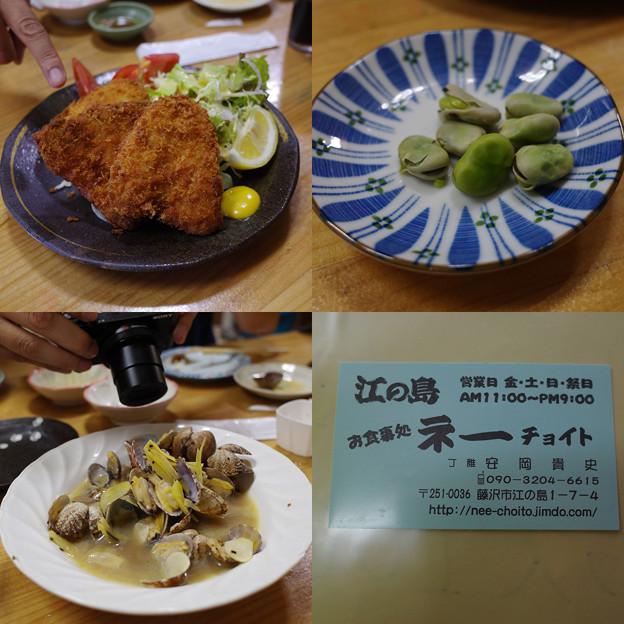 江ノ島美味しいモノ自慢2