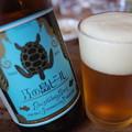 写真: 江の島ビール
