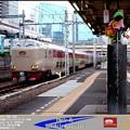 四季の鉄道・夏