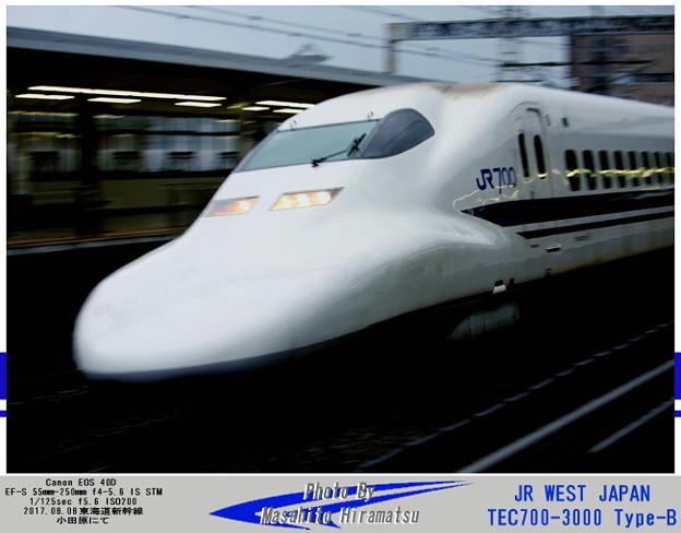 写真: 小田原通過