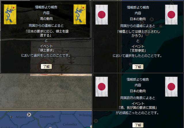 http://art13.photozou.jp/pub/304/3139304/photo/248193819_org.png