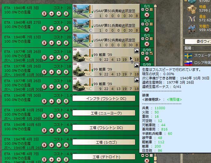 http://art13.photozou.jp/pub/304/3139304/photo/251917648_org.png