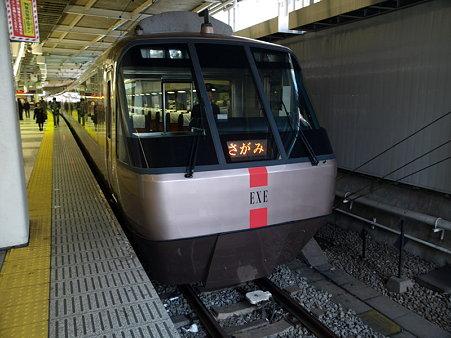 さがみ62号新宿行き(小田急町田駅)2