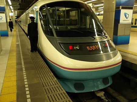 小田急20000形電車(小田急新宿駅)