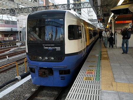 255系新宿さざなみ号1