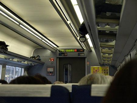 255系新宿さざなみ号11