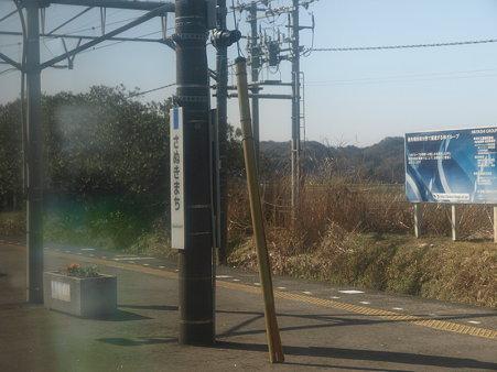 新宿さざなみ号の車窓(佐貫町駅)