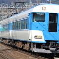 近鉄15200系PN03+PN05