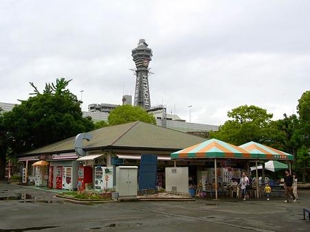 20110522 天王寺動物園02