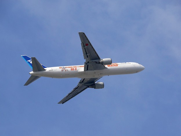 BB-767