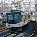 写真: 区間急行(キュカンクウコウ)