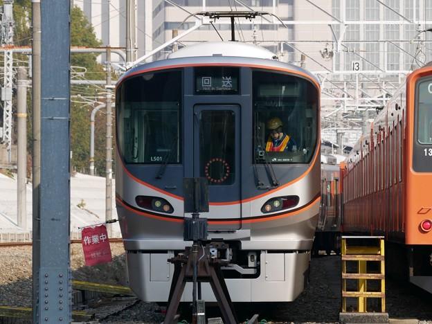 Photos: ひと駅ごとのスマイル