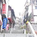 写真: 伊香保石段24