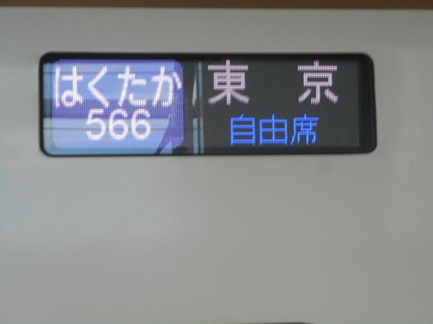 金沢始発はくたか566号東京行き