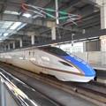 Photos: E7系F16編成(12両編成)東京始発はくたか563号金沢行き-0