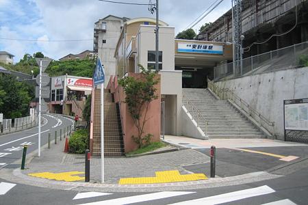 京浜急行 安針塚駅