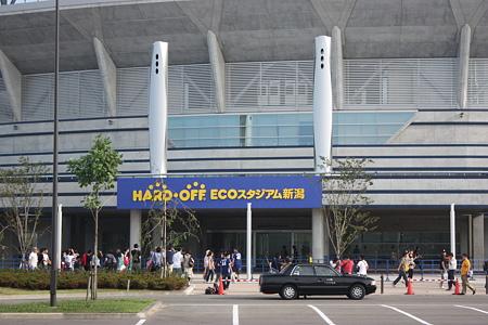 HARD OFF ECOスタジアム新潟