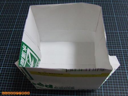 20170416_172956_紙袋で小物整理