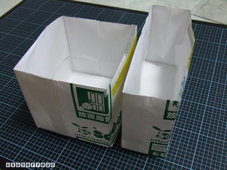 20170416_173520_紙袋で小物整理