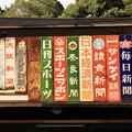 写真: 2370 長谷寺参道にて@奈良
